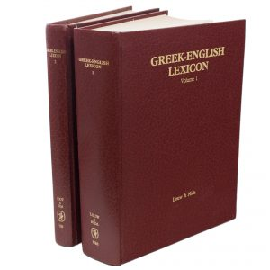 Greek-English Lexicon of the New Testament Cover Photo